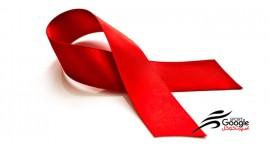 آشنایی با بیماری ایدز